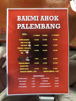 Foto 6 - Menu di Bakmi Ahok Dempo Palembang oleh Oswin Liandow