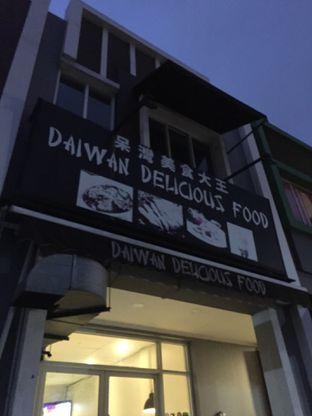Foto 4 - Eksterior di Daiwan Delicious Food oleh ty