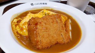 Foto 1 - Makanan(sanitize(image.caption)) di Coco Ichibanya Kitchen oleh maysfood journal.blogspot.com Maygreen