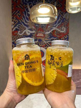 Foto 3 - Makanan di Ben Gong's Tea oleh Duolaparr