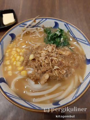 Foto review Marugame Udon oleh kita gembul 1