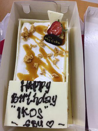 Foto Makanan di It's My Cake