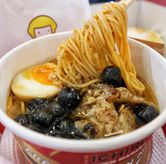 Foto Roasted spicy chicken ramen w/ boba di Universal Noodle Ichiro Ramen Market