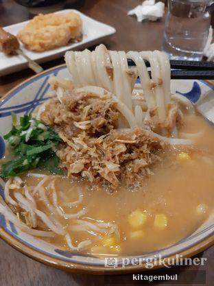 Foto review Marugame Udon oleh kita gembul 2
