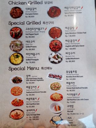 Foto 8 - Menu di Magal Korean BBQ oleh Chris Chan