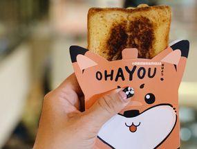 Foto Ohayou! Cheese Toast