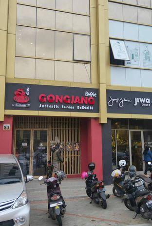 Foto - Makanan di Gongjang oleh Sherina Syabania