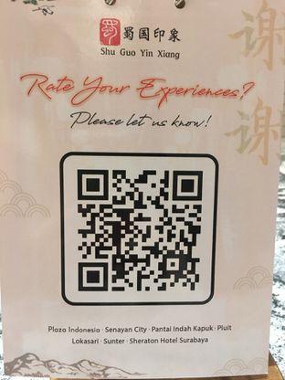 Foto review Shu Guo Yin Xiang oleh Mariane  Felicia 1