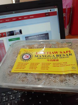 Foto Makanan di Kwetiaw Sapi Mangga Besar 78