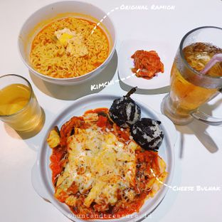 Foto 1 - Makanan di An.Nyeong oleh Huntandtreasure.id