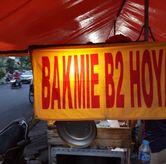Foto di Bakmie B2 Hoya