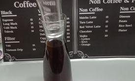 Ayang Coffee