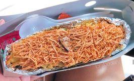 Macaroni Panggang (mp)