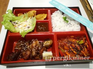 Foto 3 - Makanan di Donwoori Suki oleh raafika nurf