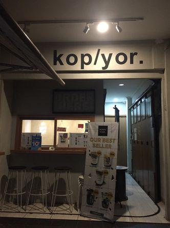Foto Eksterior di Kopi Yor