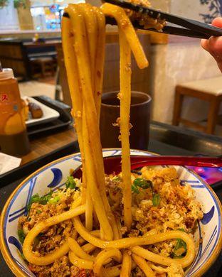Foto review Marugame Udon oleh Jeniffer ca 2