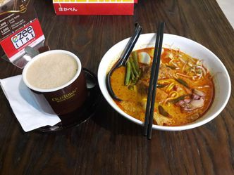 Foto Makanan di Old Town White Coffee