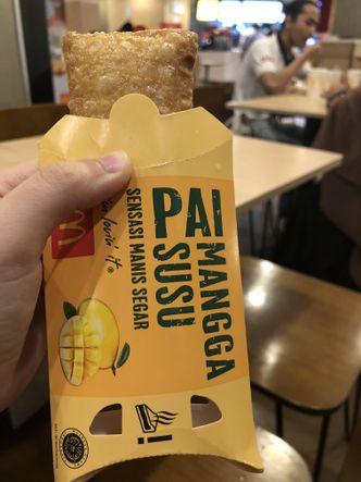 Foto Makanan di McDonald's