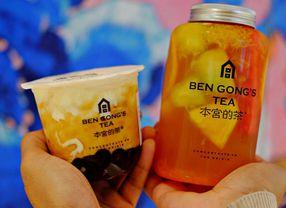 15 Boba Drink di Jakarta Pusat yang Enak dan Menyegarkan