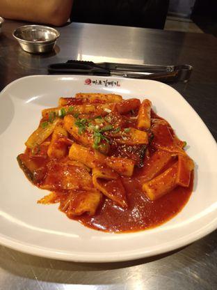 Foto 4 - Makanan di Magal Korean BBQ oleh vio kal