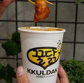 Foto di Kkuldak