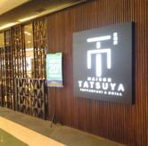 Foto di Maison Tatsuya