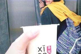 Foto Xi Bo Ba