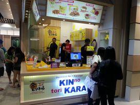 foto Kin No Torikara