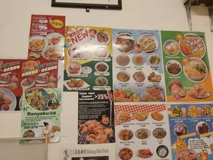 Foto review Ama Taiwan Resto oleh Agatha Maylie 3