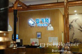 Foto 6 - Interior di Chung Gi Wa oleh Darsehsri Handayani