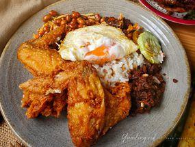 Foto Ponggol Nasi Lemak