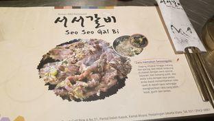 Foto 5 - Menu di Seo Seo Galbi oleh Andy Junaedi