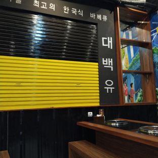 Foto 4 - Interior di Daebagyu Korean BBQ oleh yeli nurlena