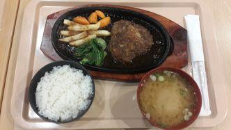 Foto Makanan di Wateishoku Yamakawaya
