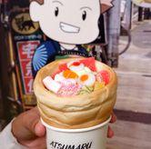 Foto di Atsumaru