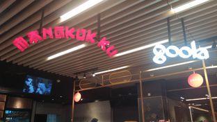 Foto 8 - Interior di Mangkok Ku oleh Review Dika & Opik (@go2dika)