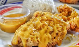 Texas Chicken