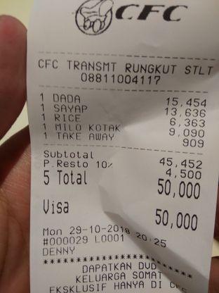 CFC, Rungkut, Surabaya - Lengkap: Menu terbaru, jam buka