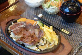 Foto Zann Japanese Beefsteak