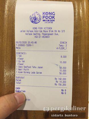 Foto review Kong Fook Kitchen oleh Sidarta Buntoro 3