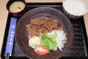 Foto Ootoya