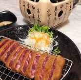 Foto Gyukatsu di Kintaro Sushi