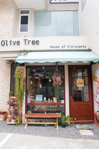 Foto Eksterior di Olive Tree House of Croissants