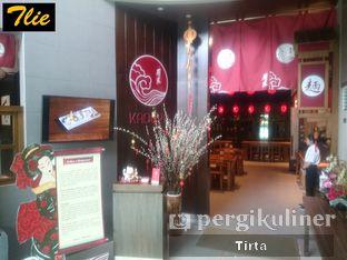 Foto 7 - Interior di Kadoya oleh Tirta Lie