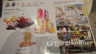 Foto 4 - Menu di Ya Hua Bak Kut Teh oleh Oppa Kuliner (@oppakuliner)