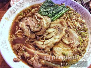 Foto 2 - Makanan di Kira Kira Ginza oleh Sidarta Buntoro
