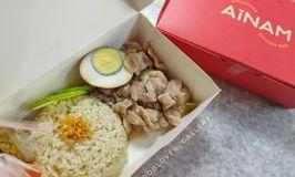 Ainam Singapore Chicken Rice