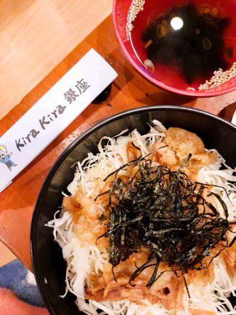Foto Makanan di Kira Kira Ginza