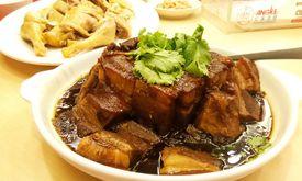 Angke Restaurant