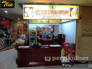 Foto 2 - Eksterior di Mie Ayam Bangka Bintaro oleh Tirta Lie